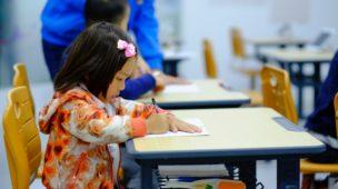 descubra como a mochila escolar pode melhorar rendimento do meu filho na escola